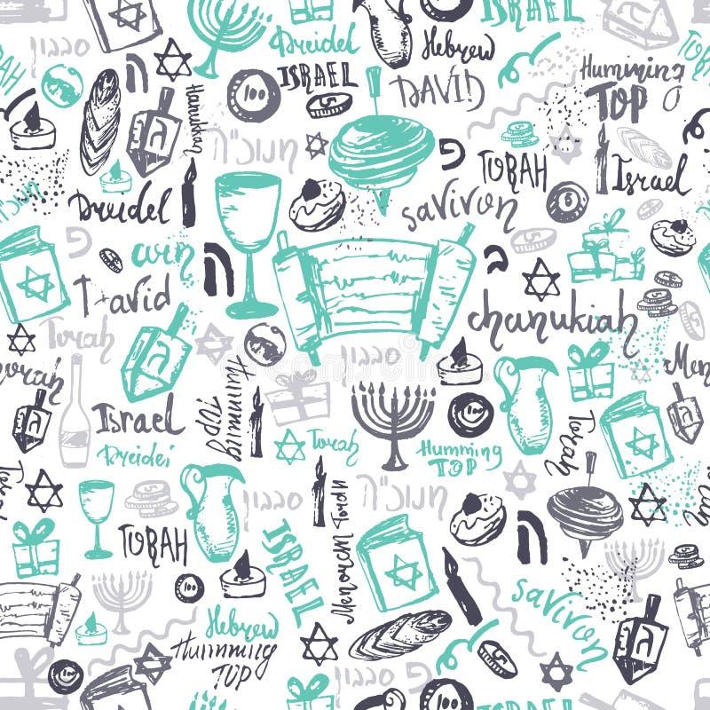 Modèle sans couture de Hanoucca avec les éléments et le lettrage tirés par la main Menorah, dreidel, beignet, bougie, étoile de D illustration de vecteur