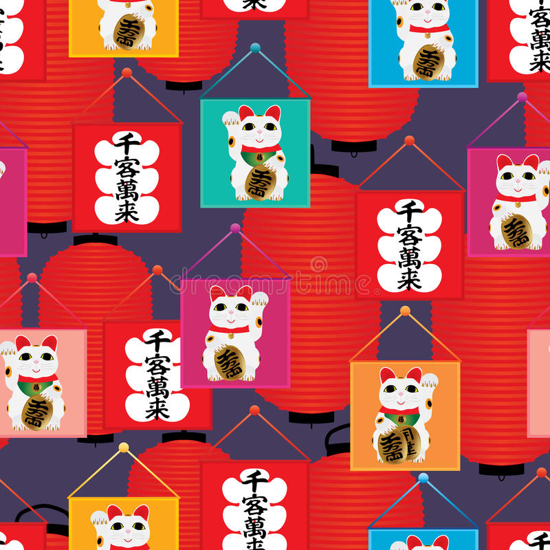 Modèle sans couture de lanterne de drapeau de Maneki Neko illustration stock