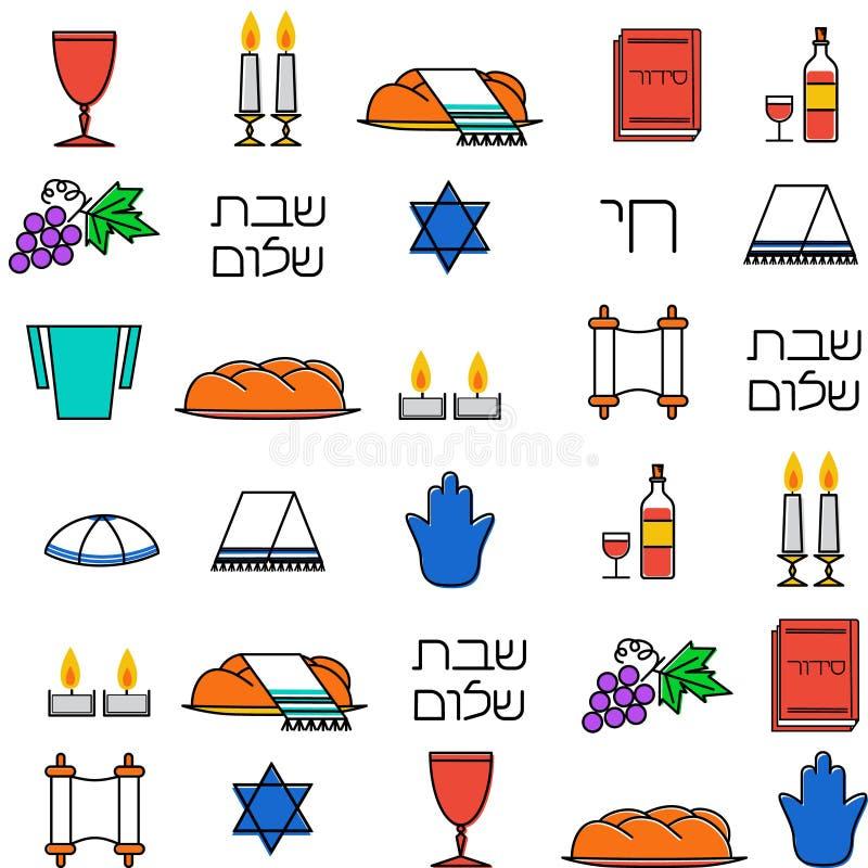 Modèle sans couture de symboles de Shabbat illustration de vecteur