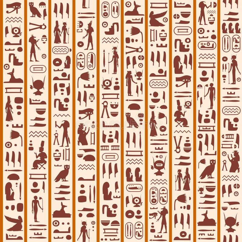 Modèle sans couture de vecteur avec les hiéroglyphes égyptiens antiques illustration de vecteur