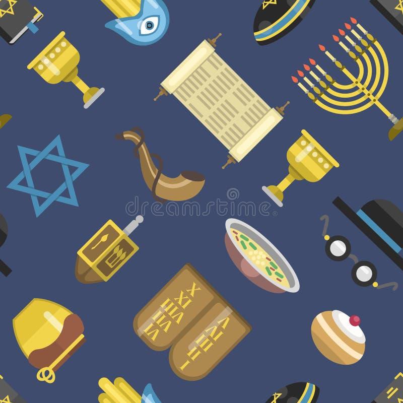 Modèle sans couture de vecteur d'icônes de juif illustration libre de droits