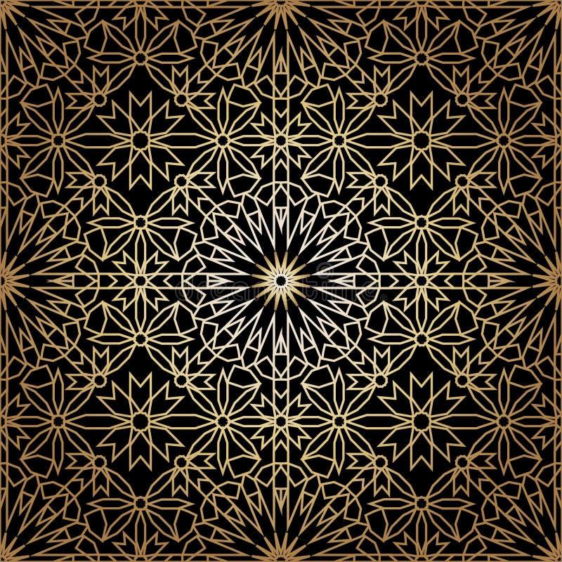 Modèle sans couture ornemental du Maroc illustration de vecteur