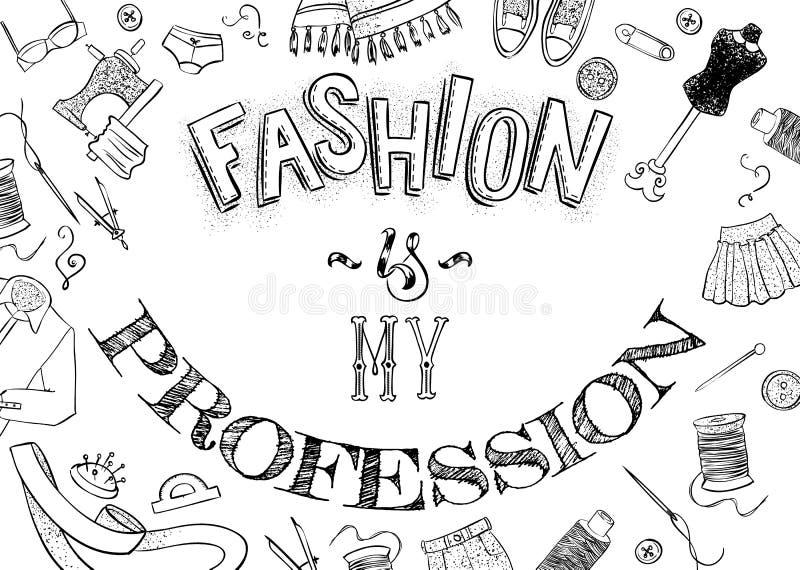 Mode är mitt yrke också vektor för coreldrawillustration vektor illustrationer