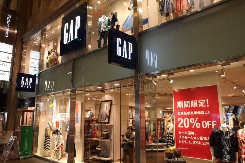 Mode shoppar i Japan fotografering för bildbyråer