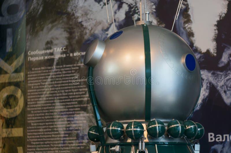 Model van ruimtevaartuig stock fotografie