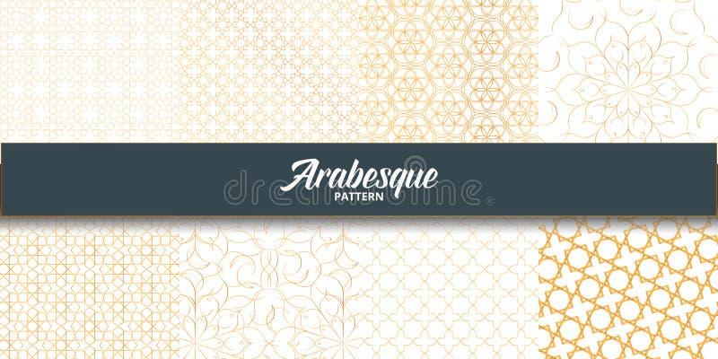 Modelli di arabesque determinati Decorazione araba dorata per le feste islamiche Arabesque per il Ramadan illustrazione vettoriale
