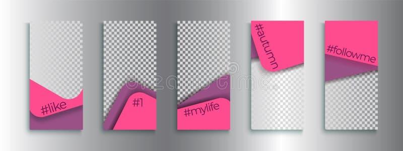 Modelli editabili d'avanguardia di storie di Instagram, illustrazione di vettore illustrazione vettoriale