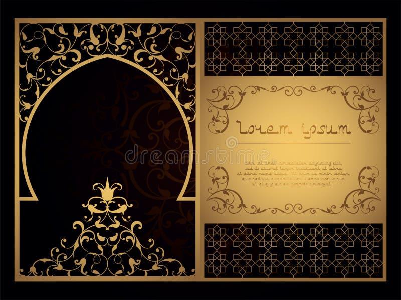 Modello arabo decorativo per il taglio del laser nello stile orientale per konnrtov, coperture, cartoline Scolpendo sul metallo,  illustrazione vettoriale