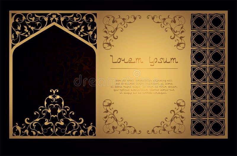 Modello arabo decorativo per il taglio del laser nello stile orientale per konnrtov, coperture, cartoline Scolpendo sul metallo,  illustrazione di stock