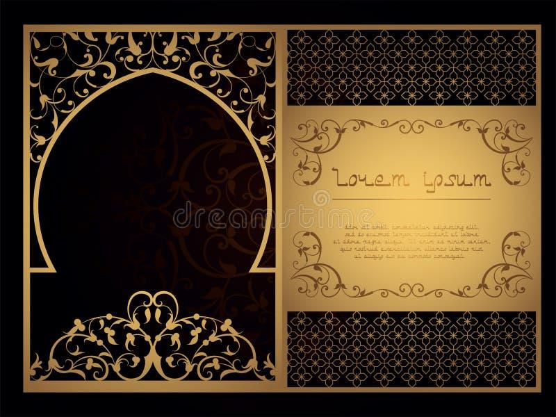 Modello arabo decorativo per il taglio del laser nello stile orientale per konnrtov, coperture, cartoline Scolpendo sul metallo,  royalty illustrazione gratis