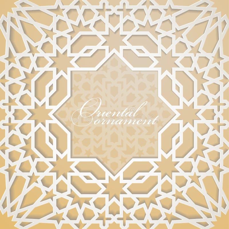 Modello arabo dorato per progettazione del fondo illustrazione vettoriale