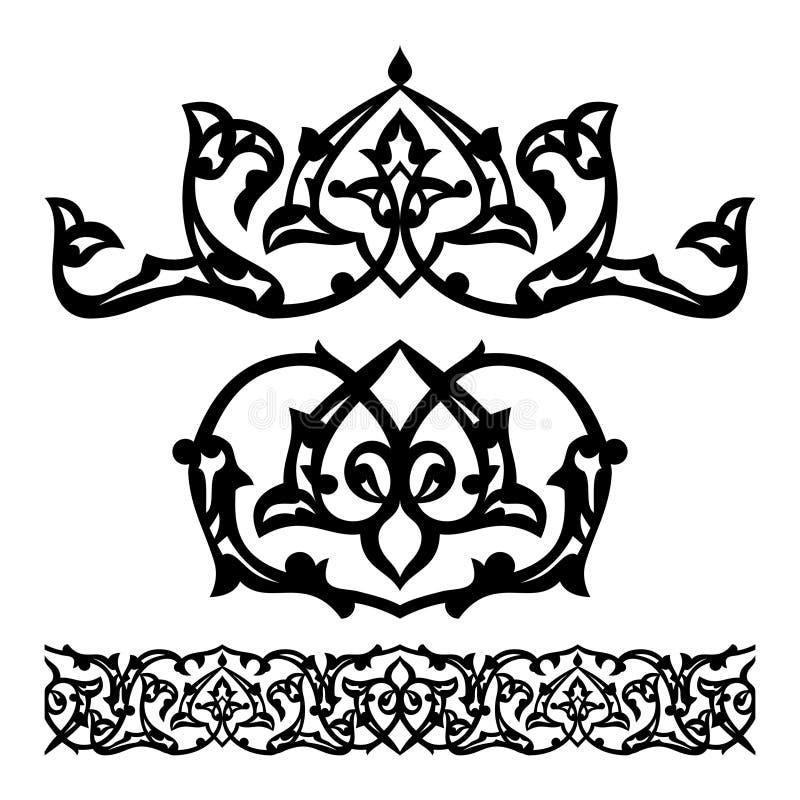 Modello arabo floreale illustrazione di stock