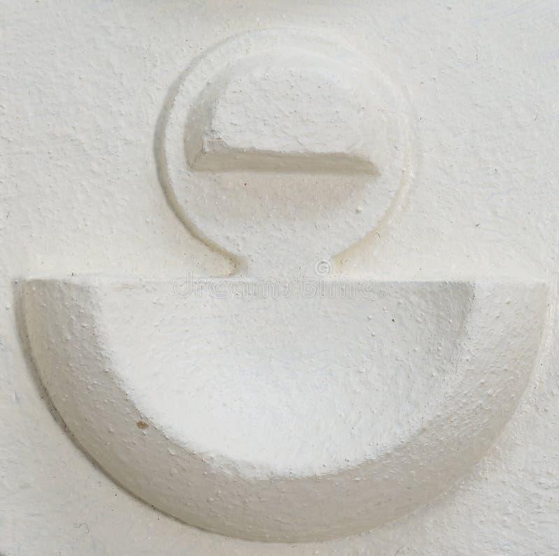 Modello cremoso del mattone fotografia stock
