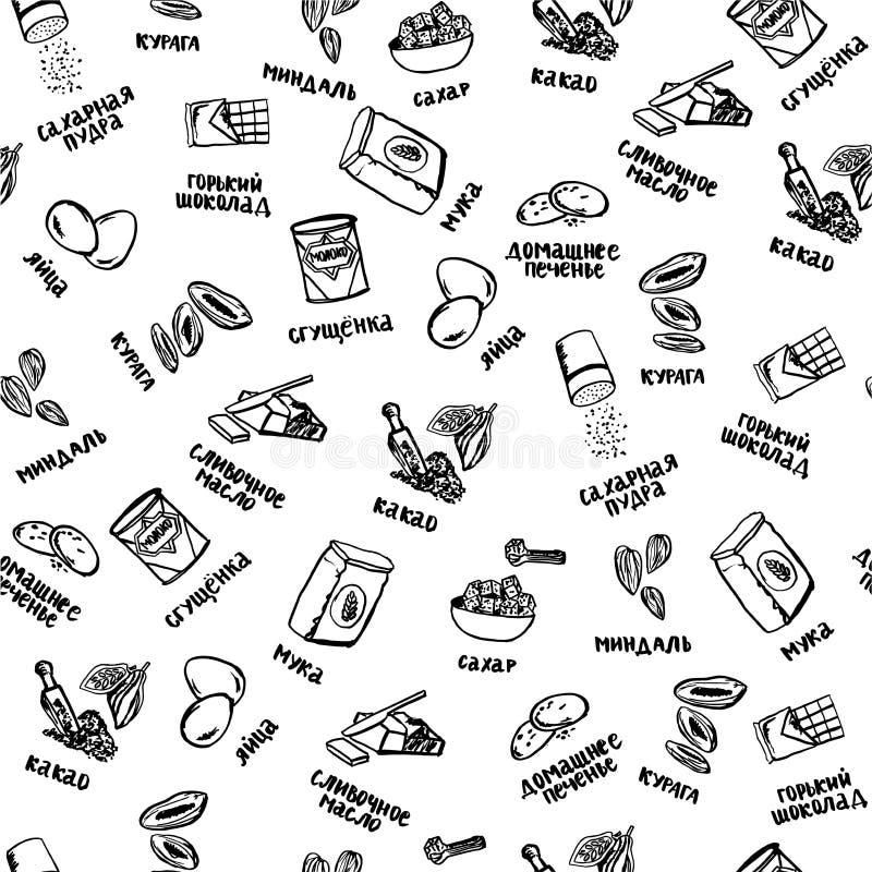 Modello degli ingredienti del biscotto su fondo bianco con le albicocche e illustrazione vettoriale