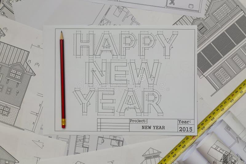 Modello del buon anno immagine stock