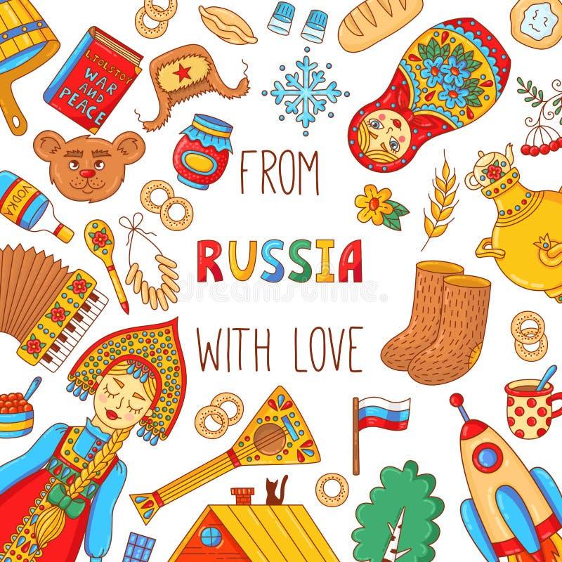 Modello dell'insegna delle icone di scarabocchio di viaggio della Russia illustrazione vettoriale