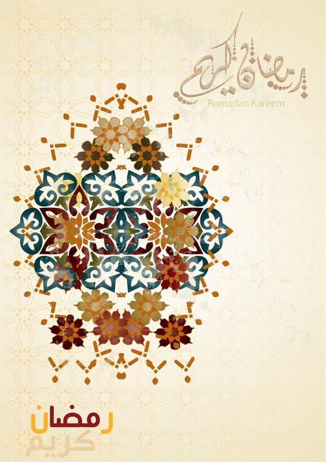 Modello dell'insegna di saluto di Ramadan Kareem con il modello variopinto del cerchio del Marocco, fondo islamico; Translatio di illustrazione vettoriale