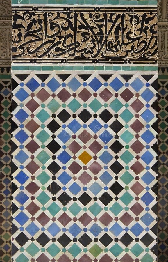 Modello delle mattonelle di Zellige del marocchino fotografie stock