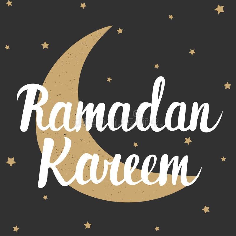 Modello di progettazione della cartolina d'auguri di Ramadan Kareem illustrazione di stock