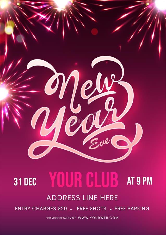 Modello EVE o modello di Flyer nuovo anno con dettagli evento e Fireworks royalty illustrazione gratis