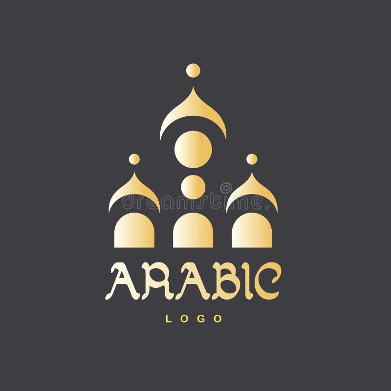 Modello islamico astratto della moschea per il logo illustrazione di stock