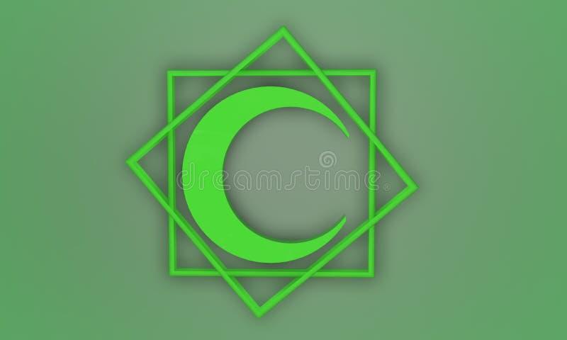 Modello islamico, 3d illustrazione vettoriale