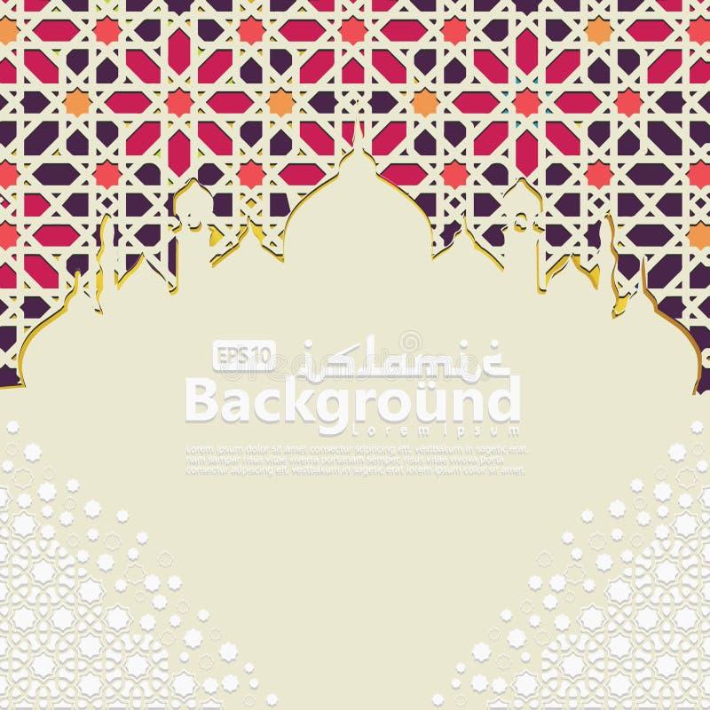 Modello islamico del fondo per il kareem del Ramadan, Ed Mubarak con l'ornamento islamico illustrazione vettoriale