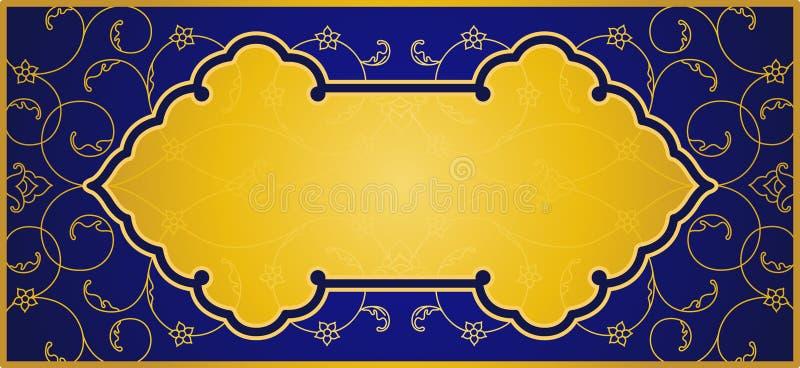 Modello islamico dell'illustrazione di vettore di arte illustrazione di stock