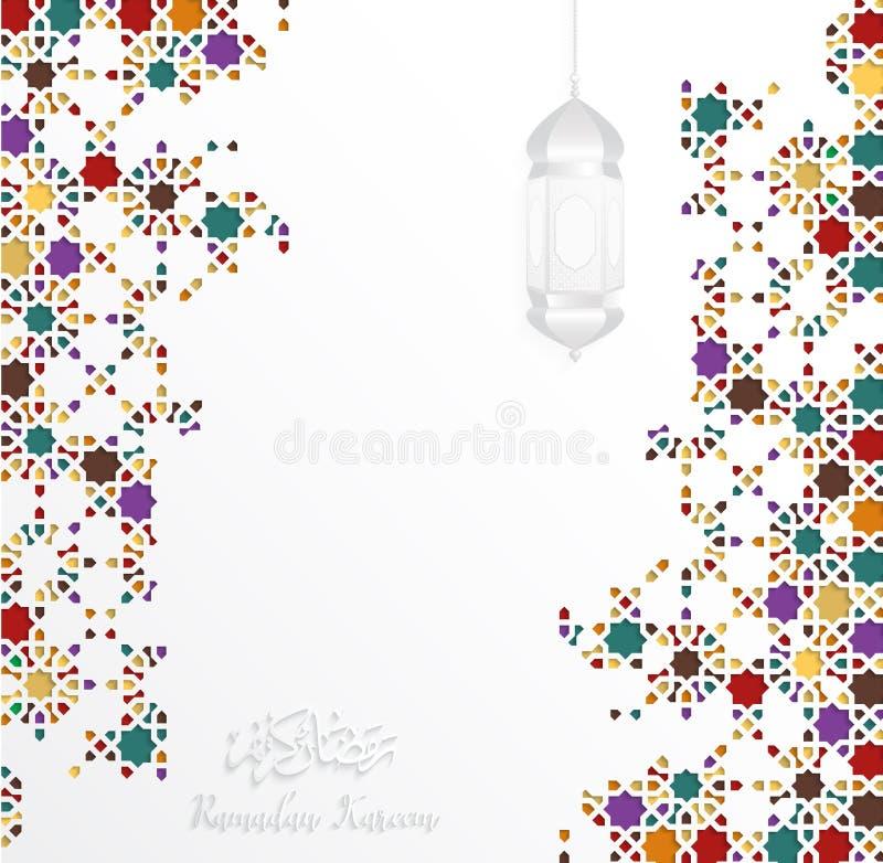 Modello islamico della cartolina d'auguri di progettazione per Ramadan Kareem illustrazione vettoriale