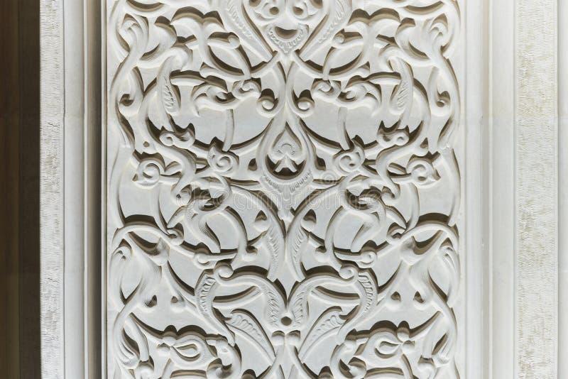 Modello persiano islamico bianco immagine stock