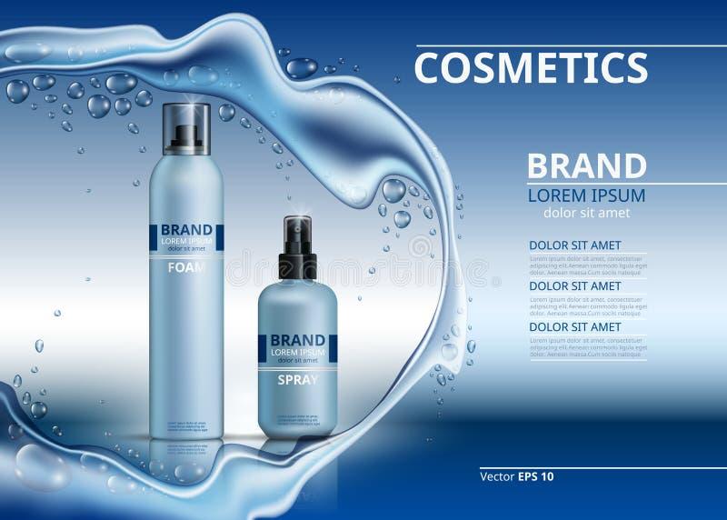 Modello realistico cosmetico degli annunci del pacchetto Schiuma del corpo e bottiglie d'idratazione dei prodotti del gel dello s illustrazione di stock