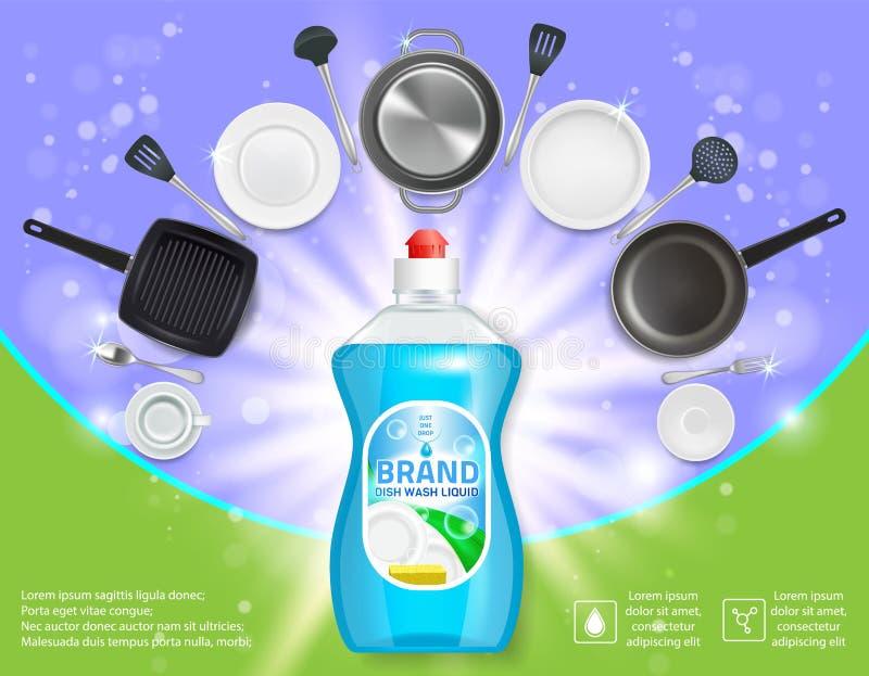 Modello realistico di vettore di pubblicità di lavatura dei piatti royalty illustrazione gratis
