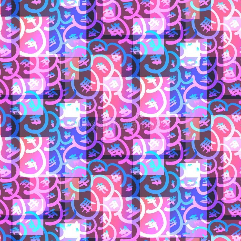 Modello rosa e blu luminoso psichedelico di scintillio royalty illustrazione gratis