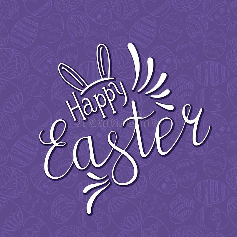 Modello semplice senza cuciture di vettore con le uova ornamentali Fondo di verde di festa di Pasqua per la stampa sul tessuto, c illustrazione di stock
