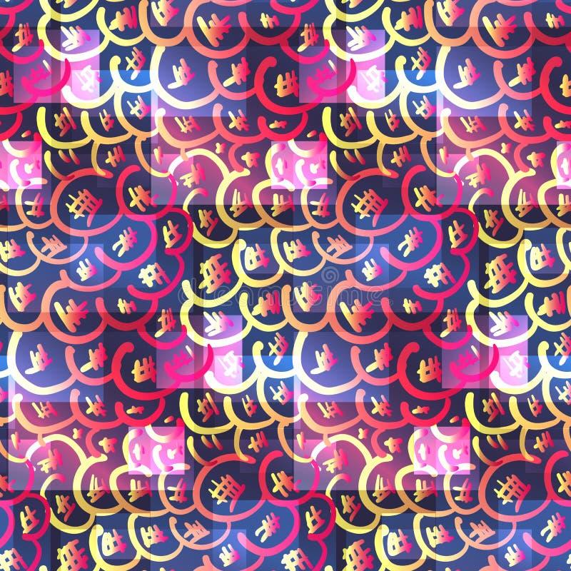 Modello senza cuciture asiatico rosa variopinto psichedelico illustrazione vettoriale
