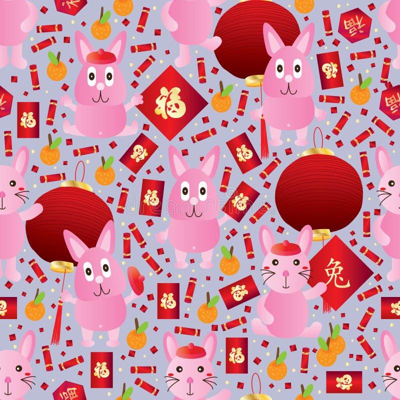 Modello senza cuciture cinese dello zodiaco di anno del coniglio royalty illustrazione gratis