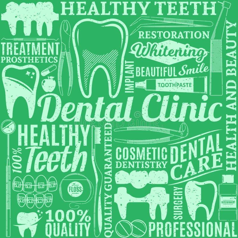 Modello senza cuciture della clinica dentaria illustrazione vettoriale