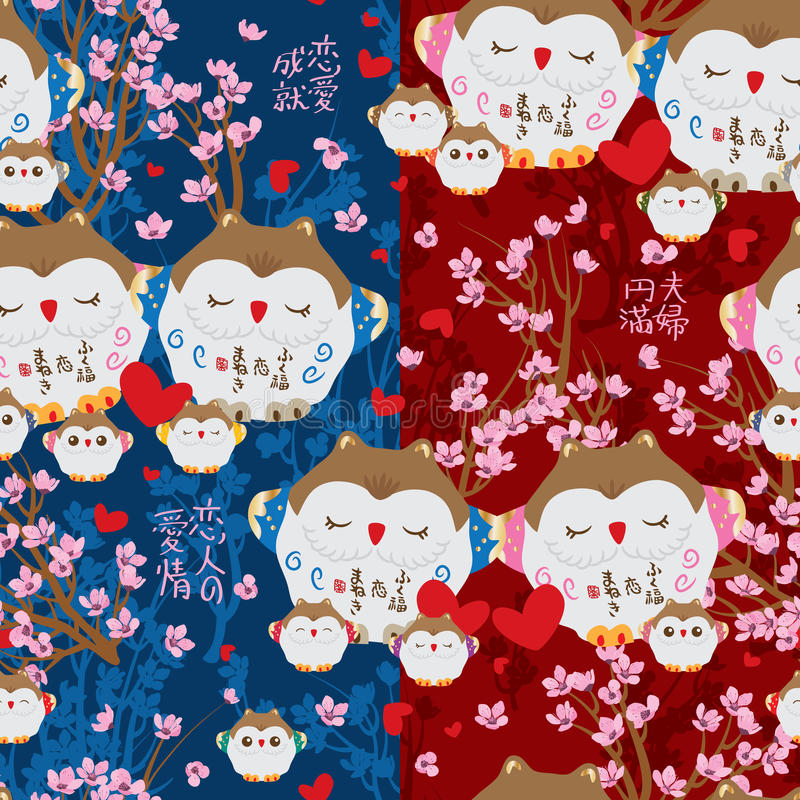Modello senza cuciture di sakura del gufo di amore fortunato giapponese di rosa illustrazione di stock