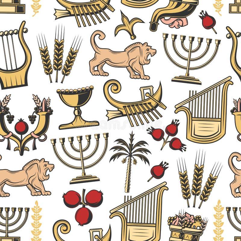 Modello senza cuciture di simboli tradizionali di Israele illustrazione di stock