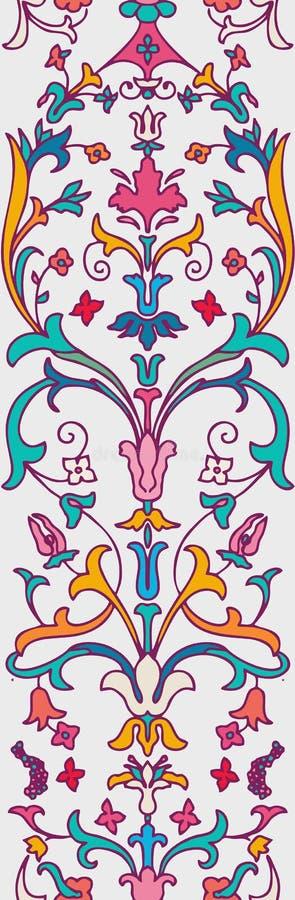 Modello senza cuciture di vettore con la linea ornamento di arte Elemento d'annata per progettazione nello stile orientale Trafor illustrazione di stock