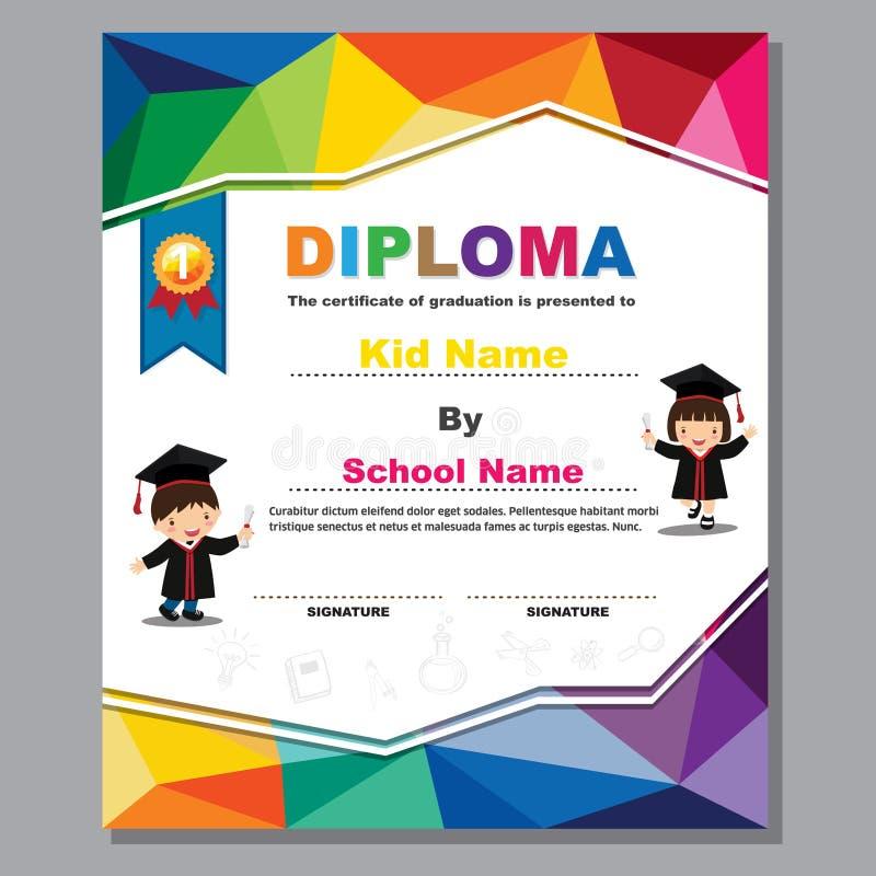 Modello variopinto prescolare di progettazione del fondo del certificato del diploma dei ragazzi e delle ragazze dei bambini royalty illustrazione gratis