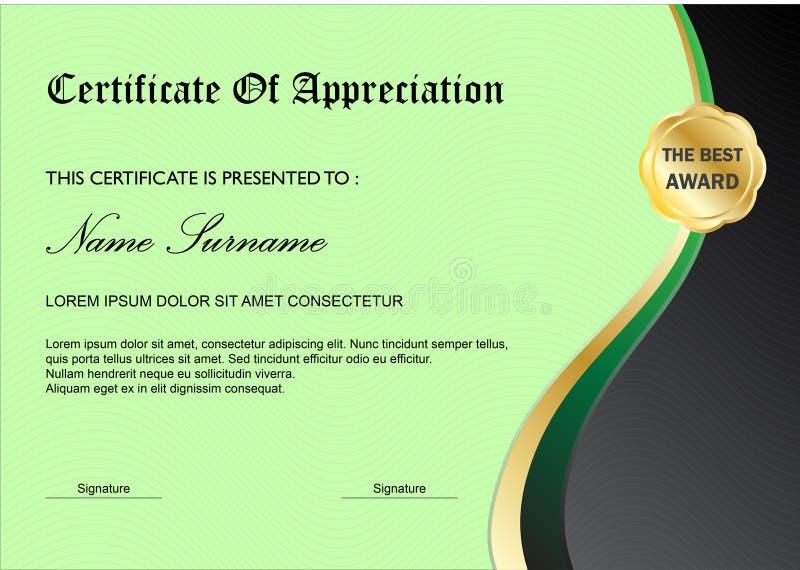 Modello verde del premio diploma/del certificato, progettazione semplice illustrazione vettoriale