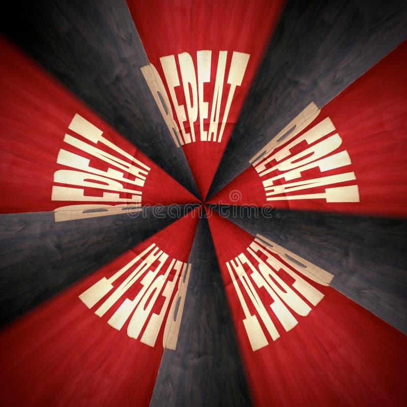 Modelo abstracto circular de la repetición radial fotografía de archivo