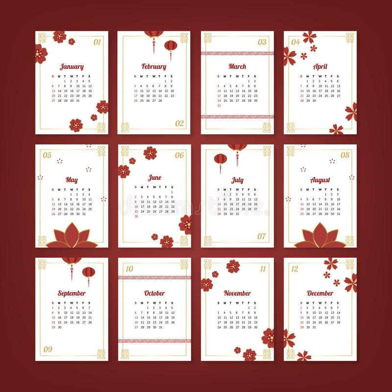 Modelo chinês do calendário ilustração stock