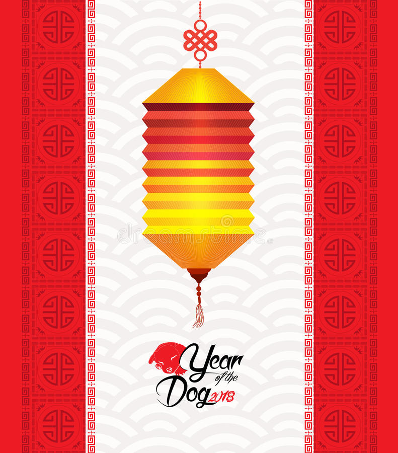 Modelo chino y linterna del Año Nuevo 2018 Año del perro ilustración del vector
