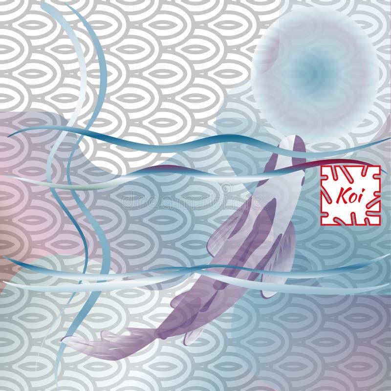 Modelo con los pescados y la puesta del sol, carpa de Koi en fondo japonés tradicional Azul suave en colores pastel monocromático stock de ilustración