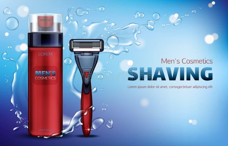 Modelo da garrafa dos cosméticos dos homens que barbeia a espuma, lâmina ilustração royalty free