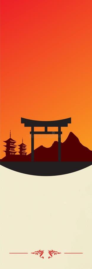 Modelo de Japón del fondo foto de archivo libre de regalías