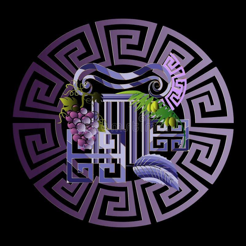 Modelo decorativo griego del emblema del vector Ornamentos abstractos 3d stock de ilustración