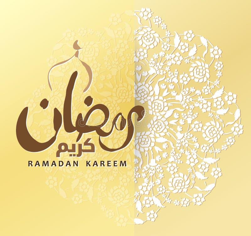 Modelo del diseño de la caligrafía de Ramadan Kareem y de la geometría del círculo stock de ilustración